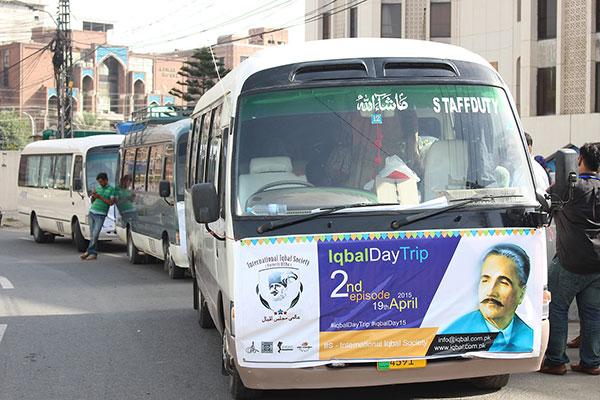 Study Tours Lahore